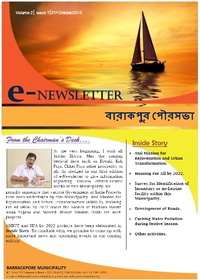 Volume 2 - Issue 1 - 31st October 2015