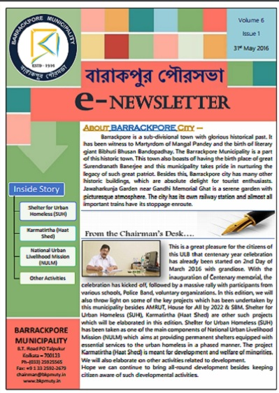 Volume 6 - Issue 1 - 31st May 2016